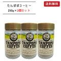 たんぽぽコーヒー(大280g)