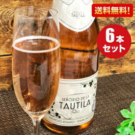 TAUTILA(タウティラ) ノンアルコールワインロゼ・スパークリング ケース(750ml×6本)【送料無料】