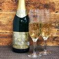 TAUTILA(タウティラ)ノンアルコールワインスパークリング750ml