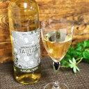 TAUTILA(タウティラ) ノンアルコールワイン白(ブランコ) 750ml