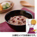にしきや おかゆ(玄米・小豆)180g×10個セット