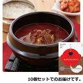 にしきやユッケジャンクッパ(牛肉のピリ辛スープ)180g×10個セット