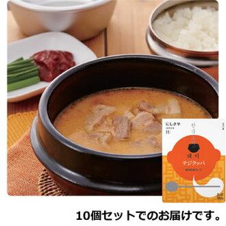 Nishiki, thesicoopa (pork bone soup warm water) 180 g x 10 pieces