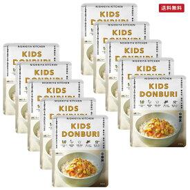 【10個セット】にしきや こども中華丼 100g×10個 NISHIKIYA KITCHEN【宅配便】