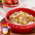 にしきやこども中華丼100g×10個セット