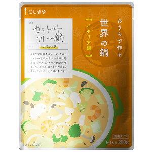 にしきや カニクリーム鍋の素 《200g(2〜3人前)×5個セット》【メール便配送☆送料無料】