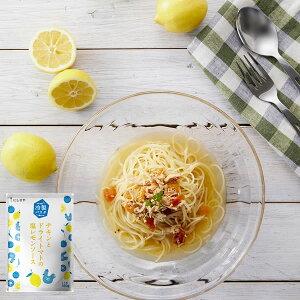 にしきや 冷製チキンとドライトマトの塩レモンソース 《160g×10個セット》【送料無料】