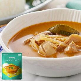 にしきや トムヤムスープ 180g×10個セット