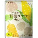 にしきや からだ想い野菜ゴロゴロカレー 180g(1人前)【送料無料】