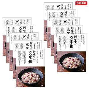 【10個セット】にしきや 国産小豆玄米粥 180g×10個セット NISHIKIYA KITCHEN【宅配便】