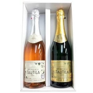 TAUTILA(タウティラ) ノンアルコールワイン スパークリング&ロゼ ギフト箱入り【送料無料】