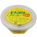ダイショウピーナツバタークリーミー粒入り225g