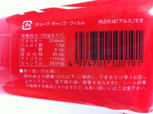 ツクバコンデンスミルク480g