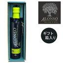 Alonso gift2