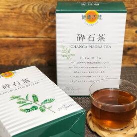 健康大陸 砕石茶(さいせきちゃ)チャンカピエドラティー (5g×20包)×6個セット【おまとめ買い】【送料無料】