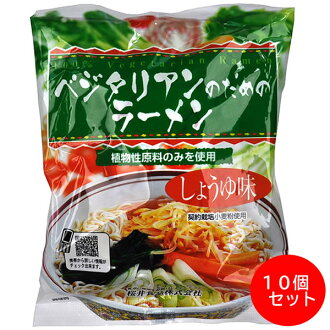 100 g of ramen soy sauce taste for Sakurai food vegetarians