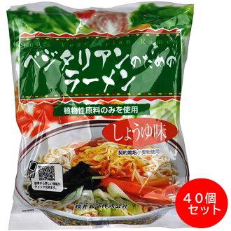 Ramen soy sauce taste bulk buying (*40 100 g) for Sakurai food vegetarians