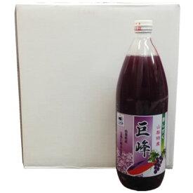 サンフーズ 山梨特産 巨峰ジュース ケース(1000ml×6本セット)【送料無料】
