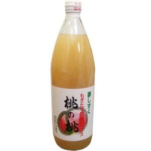 サンフーズ山梨特産桃の桃ジュースケース(1000ml×6本セット)
