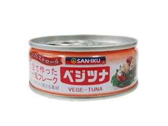 製作材料的大豆可以用來代替 saniku 食品肉帶領風片狀的 vegetsuna 90 g