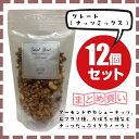 【受注生産】国産グラノーラ グレート(ナッツミックス) おまとめ買い(200g×12個セット)