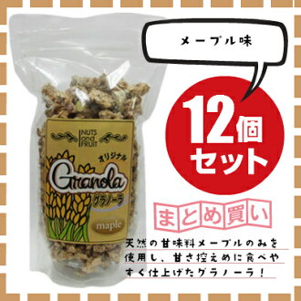 Granola Maple case (*12 250 g)
