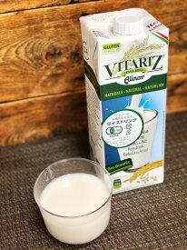 有機JAS認定 有機栽培米使用 ライスドリンク(ライスミルク) VITARIZ (ビタリッツ) 1000ml