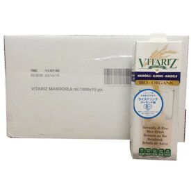有機JAS認定 有機栽培米使用 ライスドリンク(ライスミルク) VITARIZ (ビタリッツ) アーモンド味 1000ml×10本