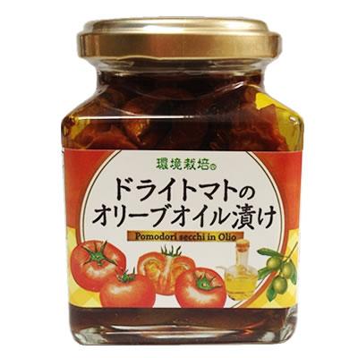 信州自然王国 ドライトマトのオリーブオイル漬け 150g