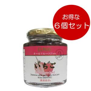 信州自然王国 信州産オールフルーツジャム いちご おまとめ買い(240g×6個)
