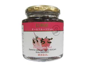 信州自然王国 信州産オールフルーツジャム いちご 240g