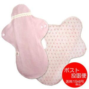 すいーとこっとん 布ナプキンf ナイトサイズ/ピンク