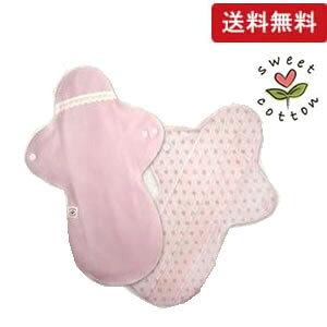 すいーとこっとん 布ナプキンf ナイトサイズ/ピンク【メール便配送☆送料無料】