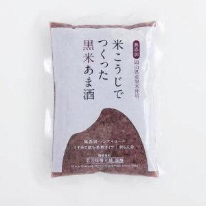 名刀味噌本舗黒米あま酒400g(6人前)