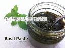 Basilpaste