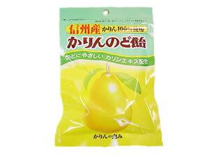 オレンジゼリー本舗 信州産 かりんのど飴 100g【2個までメール便可】