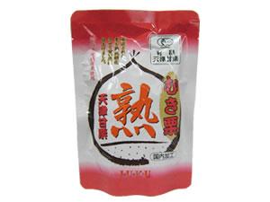 〈有機JAS〉 有機栽培・天津甘栗 むき栗 熟おまとめ買い(120g×20袋)