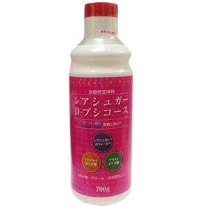 レアシュガー D-プシコース 希少糖含有シロップ 700g