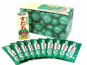 徳島特産 すだち果汁100% 5ml×10本(スティック入)【メール便可】