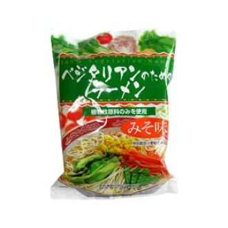 100 g of ramen miso taste for Sakurai food vegetarians