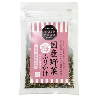 Sprinkle タクセイ domestic production vegetables plum (mix it, and type it); 30 g