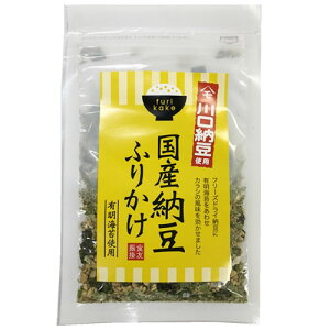 タクセイ 川口納豆使用 国産納豆ふりかけ 25g 【送料無料】