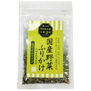 タクセイ国産野菜ふりかけ30g【6個までメール便可】