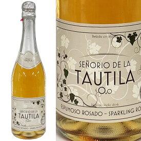 TAUTILA(タウティラ) ノンアルコールワインロゼ・スパークリング 750ml