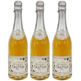 【3本セット】TAUTILA(タウティラ) ノンアルコールワインロゼ・スパークリング 750ml 送料無料
