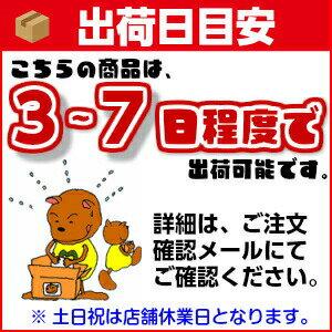 にしきやボロネーゼ130g×10個セット