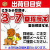 TAMICON 罗望子粘贴罗望子酱 200 克