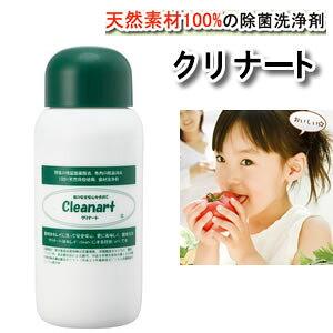 ホタテ貝のエコ洗剤 食材洗浄剤 クリナート 100g【送料無料】