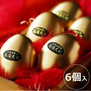 烏骨鶏本舗 烏骨鶏ゴールデンエッグ6個入(味付燻製たまご)【送料無料】 ギフト(お中元 お歳暮 敬老の日 お祝い 景品)