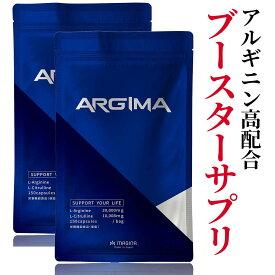 アルギニン シトルリン サプリ 亜鉛 オルニチン バイオペリン トンカットアリ クラチャイダム 栄養機能食品 ARGIMA(アルギマ)2袋 約60日分 MAGINA(マギナ) 厳選全13種配合 あす楽 送料無料